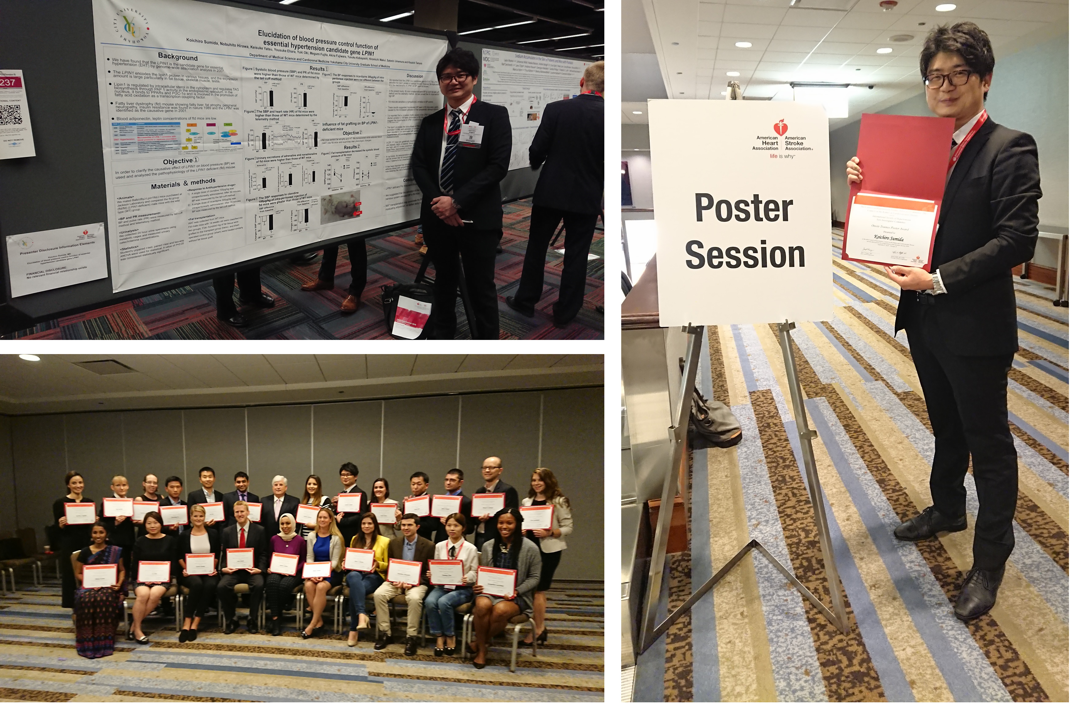 AHA Council on Hypertension 2018にて大学院生の角田剛一朗医師(腎臓・高血圧G、ゲノムグループ)がOnsite Trainee Poster Awardを受賞しました!